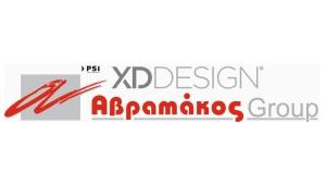 avramakos logo greek hospitality awards distinguished corporate participation