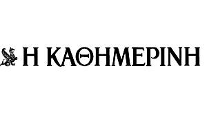 Kathimerini.gr logo sponsor in greek hospitality awards 2016