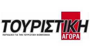 TOURISTIKH AGORA logo