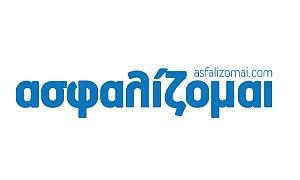 Asfalizomai magazine logo