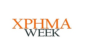 hrima week free press e-paper logo