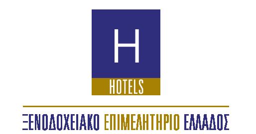 ξενοδοχειακο επιμελητηριο logo greek hospitality awards auspice