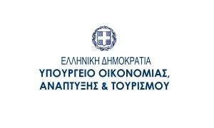 υπουργειο οικονομιας logo greek hospitality awards auspice