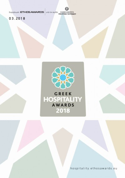 awards-terms-GHA18-cover