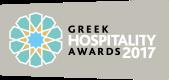Greek Hospitality Awards