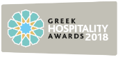 Greek Hospitality Awards