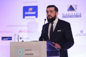 Ομιλία: Tareq Al Jirawi, Πρόεδρος και Διευθύνων Σύμβουλος, Globiled