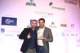 Κατηγορία Best Greek Green Resort_SILVER AWARD: IDEALES RESORT.