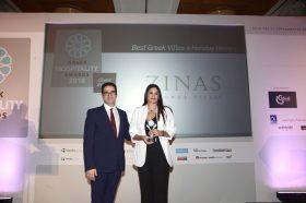 Την βράβευση έκανε ο κ. Ιωάννης Δημόπουλος, Διευθύνων Σύμβουλος του Ekdromi.gr, στην κα Τίνα Μιχαηλίδου – Μαυρομιχάλη, Hotel's Strategy Communication & Digital Media Director