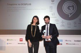 Κατηγορία Best Hotel Entertainment and Technology Supplier_SILVER  AWARD: IT Concept. To βραβείο παρέλαβε o κ. Αλέξης Χριστοδουλάκης, CEO.