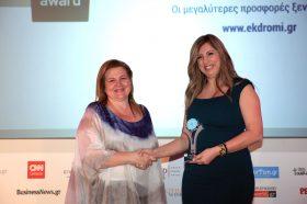 Κατηγορία Best Hotel Marketing & Social Media Provider_SILVER AWARD: EKDROMI.GR: To βραβείο παρέλαβε η κα Άννα Σακκομήτρου,  Contract Manager.