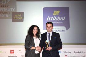 Κατηγορία Best Hotel Supplier_GOLD AWARD: ΟΜΙΛΟΣ ΠΟΡΤΟΚΑΛΙΔΗ ISTIKBAL To βραβείο παρέλαβε ο κ. Γιώργος Τηνιακός, Διευθυντής ξενοδοχειακού τμήματος Ομίλου Πορτοκαλίδη