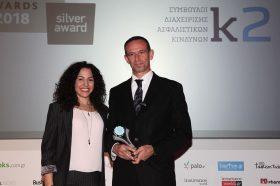 Κατηγορία Best Hotel Insurance Sollutions_SILVER AWARD: Κ-2 ΜΕΣΙΤΕΣ ΑΣΦΑΛΙΣΕΩΝ. To παρέλαβε ο κ. Νίκος Κεχαγιάογλου, Διευθύνων Σύμβουλος.