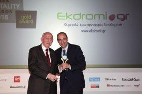 Κατηγορία Best Internet Sales Channel_GOLD AWARD: EKDROMI.GR. To βραβείο παρέλαβε ο κ. Αργύρης Μανιός, Εμπορικός Διευθυντής.
