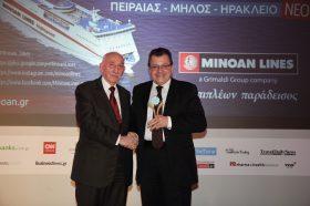 Κατηγορία Best Greek Coastal Shipping Company_GOLD AWARD: ΜΙΝΩΙΚΕΣ ΓΡΑΜΜΕΣ Α.Ν.Ε. To βραβείο παρέλαβε ο κ. Αντώνης Μανιαδάκης, Διευθύνων Σύμβουλος.