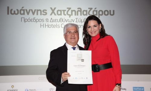 Τιμητική Διάκριση 2019_ Greek Hospitality Leader: κ.Ιωάννης Χατζηλαζάρου, Πρόεδρος & Διευθύνων Σύμβουλος, H Hotels Collection