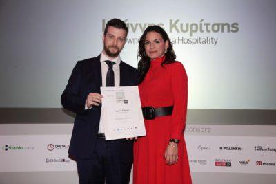 Τιμητική Διάκριση 2019_ Greek Hospitality Influencer: κ Ιωάννης Κυρίτσης, Ιδιοκτήτης της Axia Hospitality