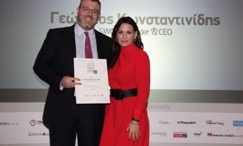Τιμητική Διάκριση 2019_ Greek Hospitality Rising Star: κ Γεώργιος Κωνσταντίνιδης, SWOT | Founder & CEO