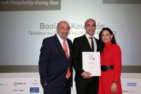 """Τιμητική Διάκριση 2019_ Greek Hospitality Rising Star: κ Βασίλης Κουλλιάς, Πρόεδρος του Ομίλου """"KOULLIAS  GROUP"""" στην ΚΩ"""