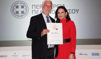Τιμητική Διάκριση 2019_ Greek Hospitality Leader: Περιφέρεια Πελοποννήσου