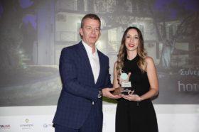 Κατηγορία Best Greek Hotel Tailor Made Guest Experience_SILVER AWARD: Mirabilia Boutique Hotel (μέλος της HotelBrain)