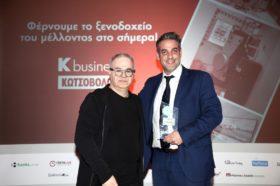 Κατηγορία Βest Greek Hotel Technology Innovation_GOLD AWARD: Κωτσόβολος – Dixons South – East Europe ΑΕΒΕ