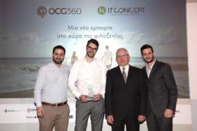 Κατηγορία Best Hotel Amenities Supplier_SILVER AWARD: It Concept