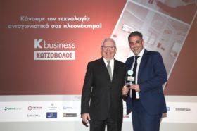 IΚατηγορία Best Hotel Entertainment & Technology Supplier_SILVER AWARD: Κωτσόβολος – Dixons South – East Europe ΑΕΒΕ