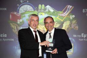 Κατηγορία Best Internet Sales Channel_GOLD AWARD: Ekdromi.gr